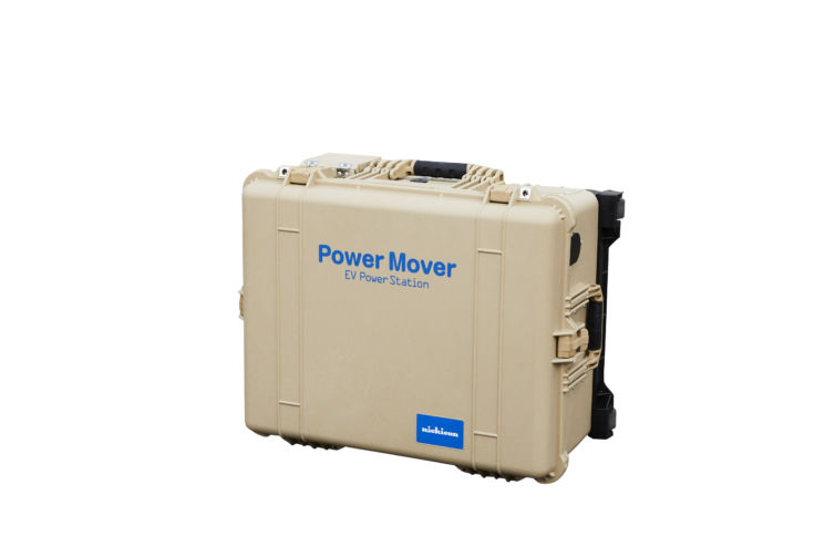 Nichicon Power Mover