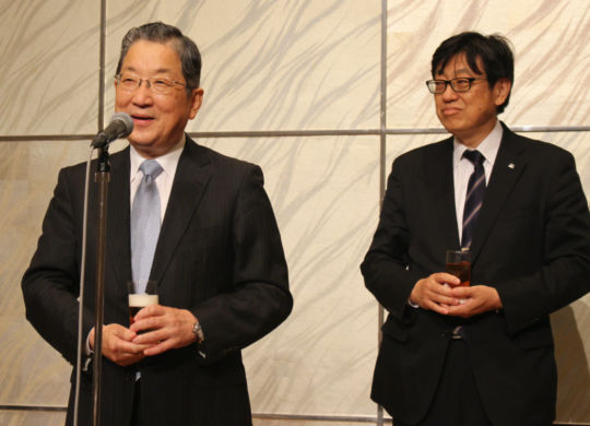 Anegawa President