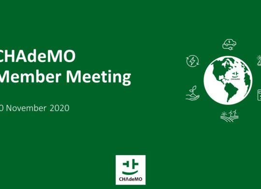 0 待ち受け CHAdeMO member meeting_ty