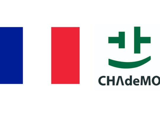 French_decree